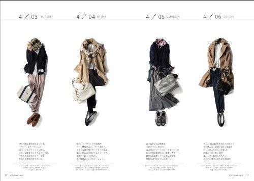 『K.K closet スタイリスト菊池京子の365日 Spring-Summer』の5枚目の画像