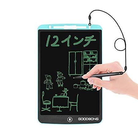 【8/22まで】GOODBONG 12インチA4電子メモパッド 899円送料無料!