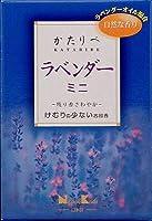 日本香堂 *カタリベラベンダーミニ×80点セット (4902125263055)