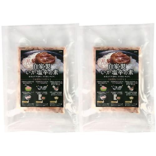 飛鳥フーズ 自家製いか塩辛の素 2個 手作りキット いか 塩辛 国産 おつまみ 調味料 新潟