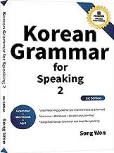 Korean Grammar for Speaking 2