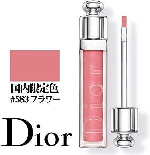 クリスチャン ディオール アディクト グロス #583 フラワー [国内限定色] -Dior- 【国内正規品】