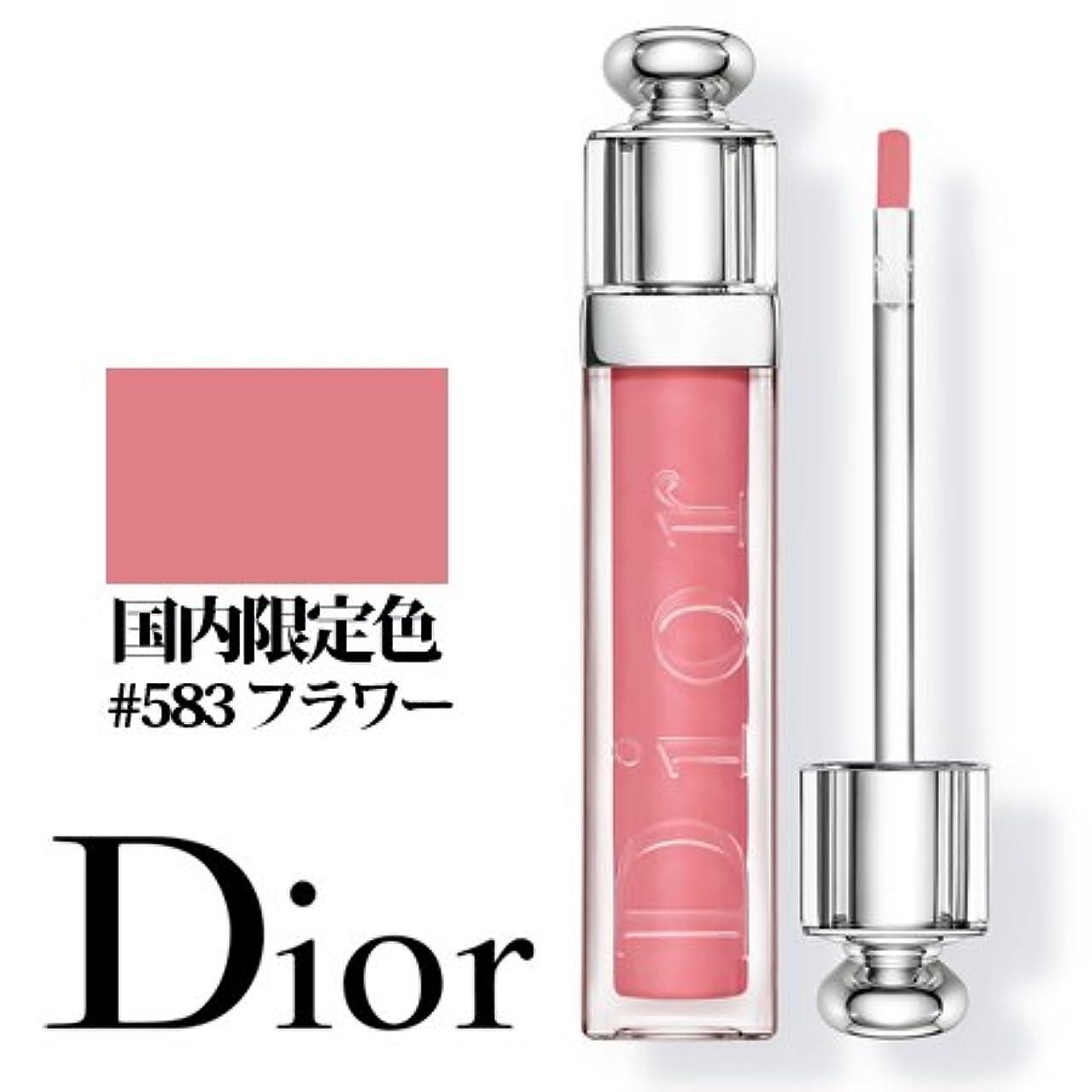 クマノミ充電つぶやきクリスチャン ディオール アディクト グロス #583 フラワー [国内限定色] -Dior- 【国内正規品】