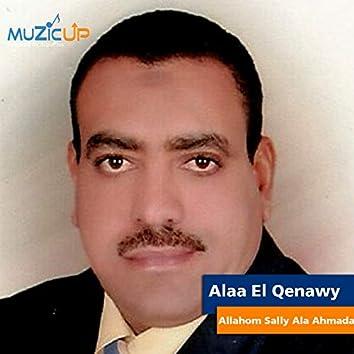 Allahom Sally Ala Ahmada