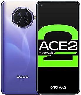 Oppo Reno Ace 2 6.55 بوصة 128 جيجا بايت رام (GSM فقط، لا يوجد CDMA) النسخة الدولية - بدون ضمان (القمر رمادي اللون)