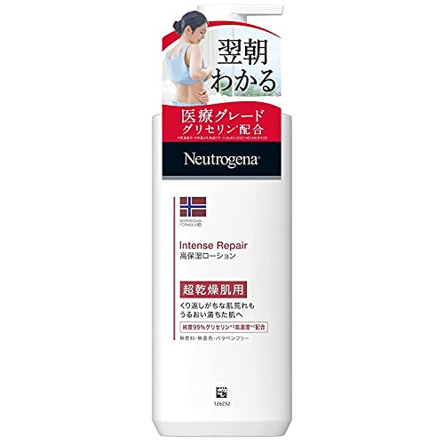 Neutrogena(ニュートロジーナ) ノルウェーフォーミュラ インテンスリペア ボディエマルジョン 超乾燥肌用 ...