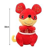 ぬいぐるみ ネズミマウス 動物2020 旧正月 干支 動物マスコット おもちゃギフト 贈り物 お祝い インテリア 置物 お人形 柔らかい Xchumot