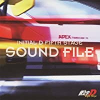 INITIAL D FIFTH STAGE SOUND FILE by Initial D (2013-03-08)
