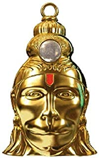 hanuman locket benefits