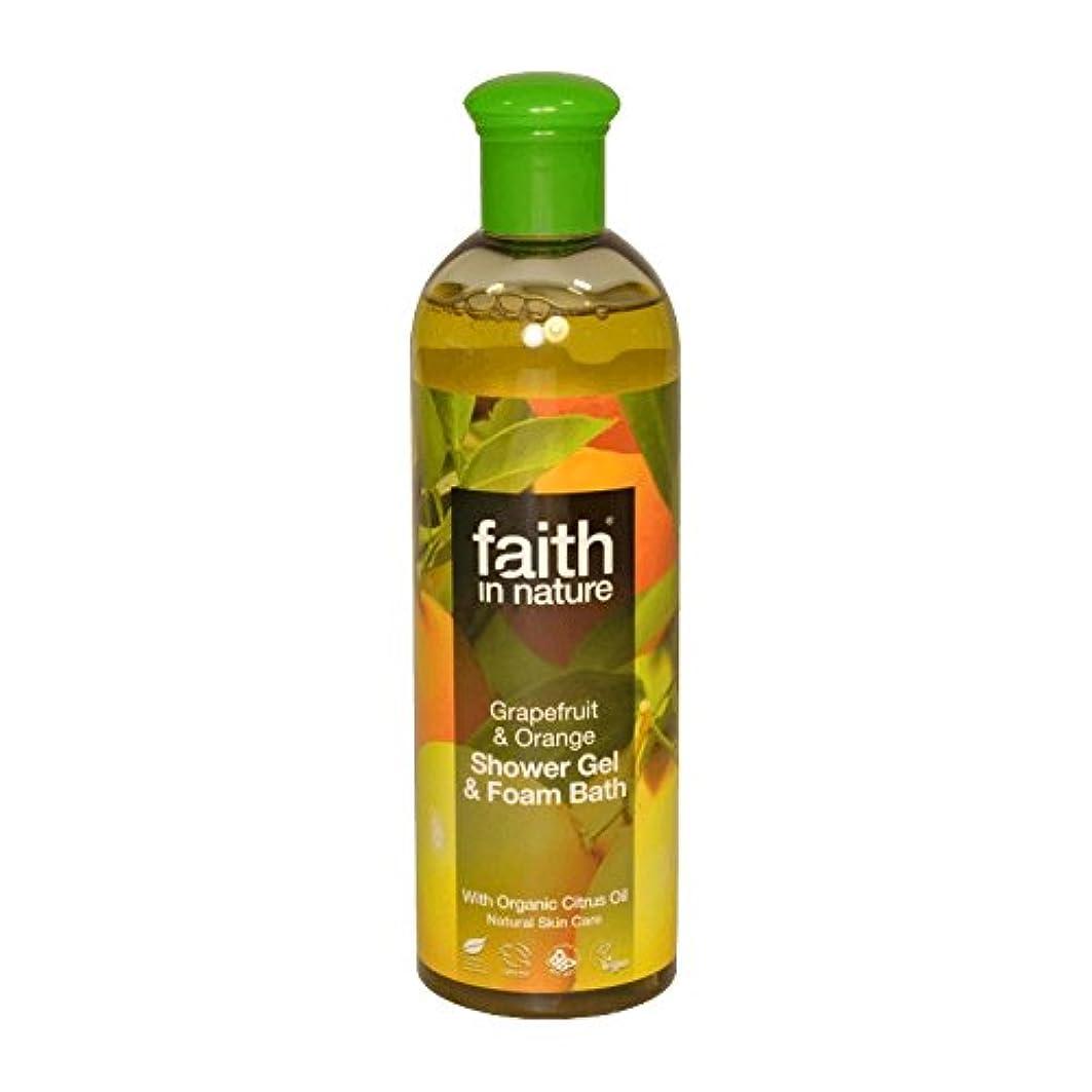 利益機械的にバースFaith in Nature Grapefruit & Orange Shower Gel & Bath Foam 400ml (Pack of 6) - 自然グレープフルーツ&オレンジシャワージェル&バス泡400ミリリットルの信仰 (x6) [並行輸入品]
