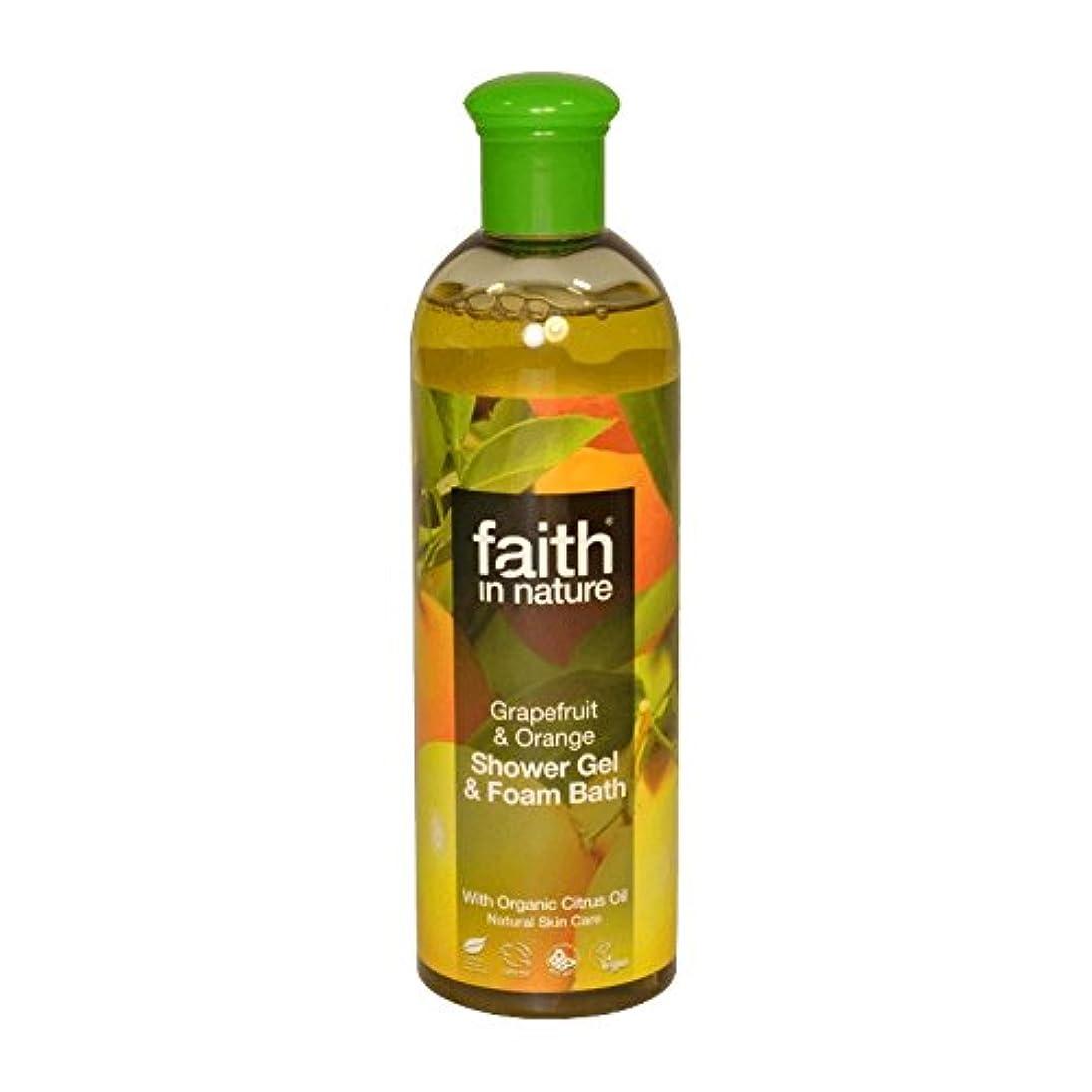 爬虫類プログレッシブ肩をすくめるFaith in Nature Grapefruit & Orange Shower Gel & Bath Foam 400ml (Pack of 6) - 自然グレープフルーツ&オレンジシャワージェル&バス泡400ミリリットルの信仰 (x6) [並行輸入品]