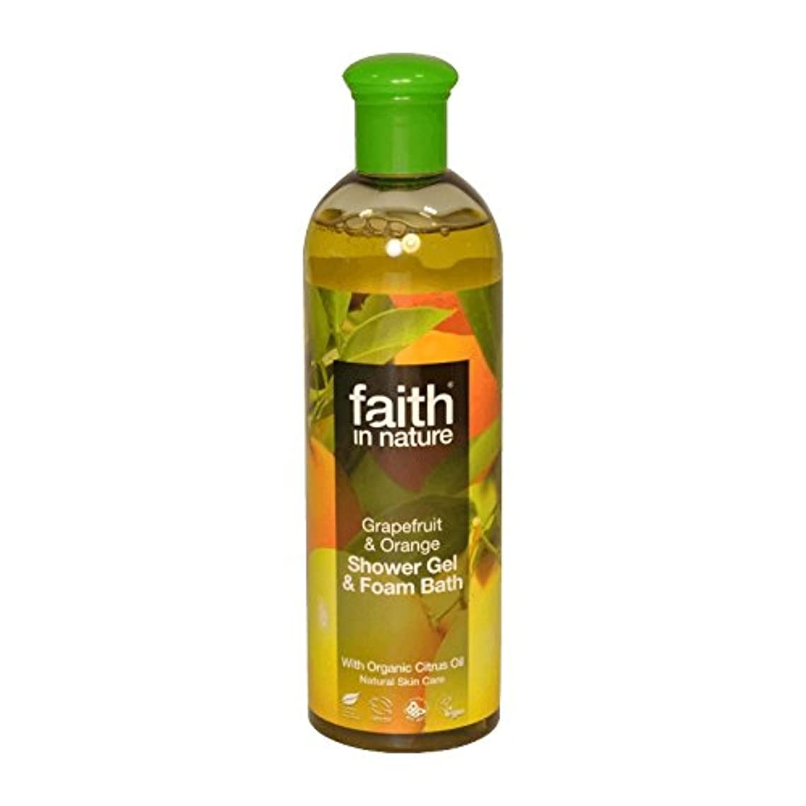 羨望退屈な静的Faith in Nature Grapefruit & Orange Shower Gel & Bath Foam 400ml (Pack of 2) - 自然グレープフルーツ&オレンジシャワージェル&バス泡400ミリリットルの信仰 (x2) [並行輸入品]