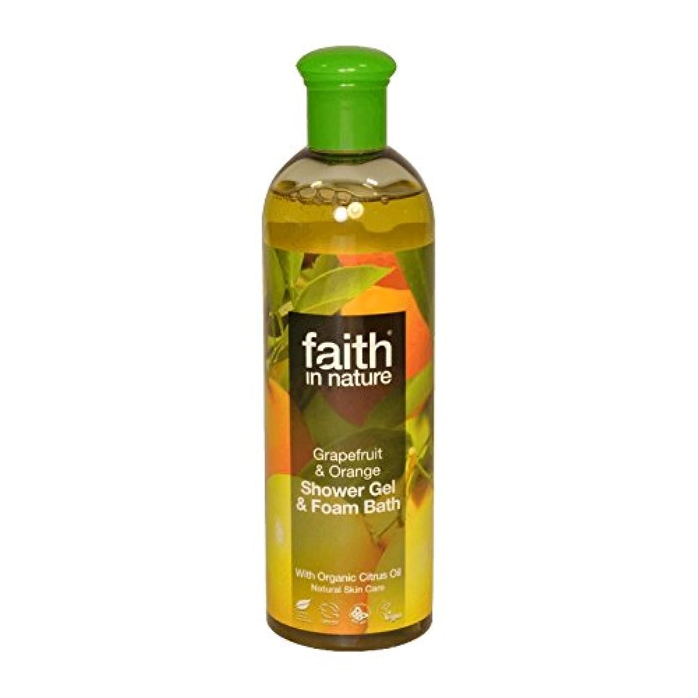 作曲する形状メタルラインFaith in Nature Grapefruit & Orange Shower Gel & Bath Foam 400ml (Pack of 6) - 自然グレープフルーツ&オレンジシャワージェル&バス泡400ミリリットルの信仰 (x6) [並行輸入品]