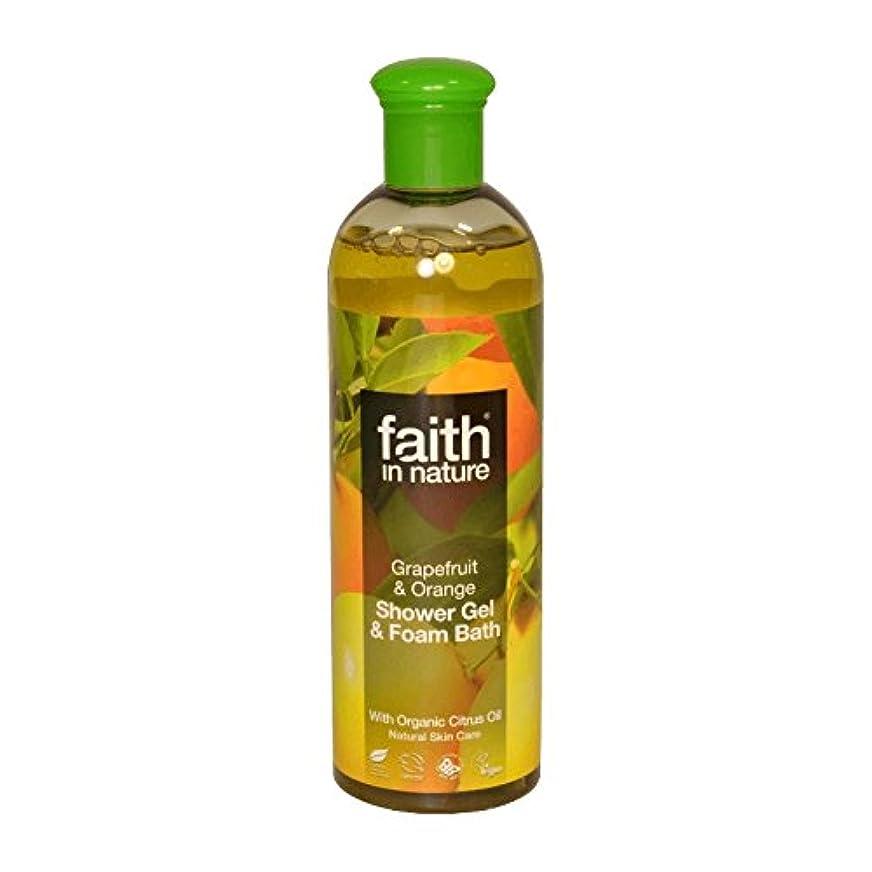 居住者リフレッシュ勝者Faith in Nature Grapefruit & Orange Shower Gel & Bath Foam 400ml (Pack of 6) - 自然グレープフルーツ&オレンジシャワージェル&バス泡400ミリリットルの信仰 (x6) [並行輸入品]