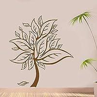 Xykshiyy高品質アートウォールステッカー木の家の装飾リビングルーム寝室子供壁画取り外し可能な黒いウォールステッカーアートステッカー57x63cm