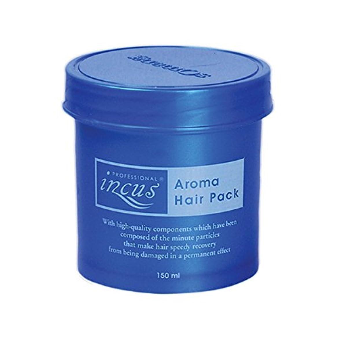 オレンジ他のバンドでシーフード[Somang/希望] Incus Aroma Hair Pack 150ml/希望のキュスアロマヘアパック(海外直送品)