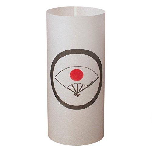 Shino Maru NI Hinomaru OGI - Lampe Japonaise Faite à la Main - Lampe Japonaise Papier