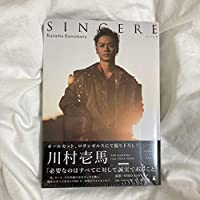 THE RAMPAGE 川村壱馬 フォトエッセイ