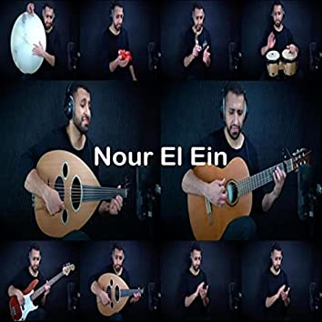 Nour El Ein