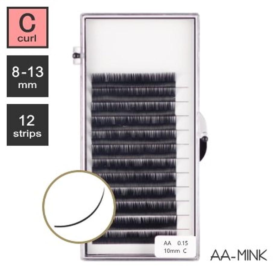 現実にはアンプ銅まつげエクステ《軽くて柔らかい極上の付け心地!》プレミアムAAミンク (Cカール) (12列) (0.15 / 9mm)