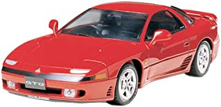 Best mitsubishi gto twin turbo Reviews