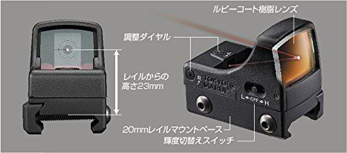 東京マルイNo.225マイクロプロサイト