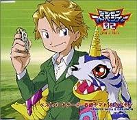 Degimon 02 Best Partner 02 by Soundtrack (2000-06-20)