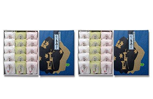 にしき堂 生もみじ饅頭 3種 20個セット(10個入り×2箱) 広島 ギフト
