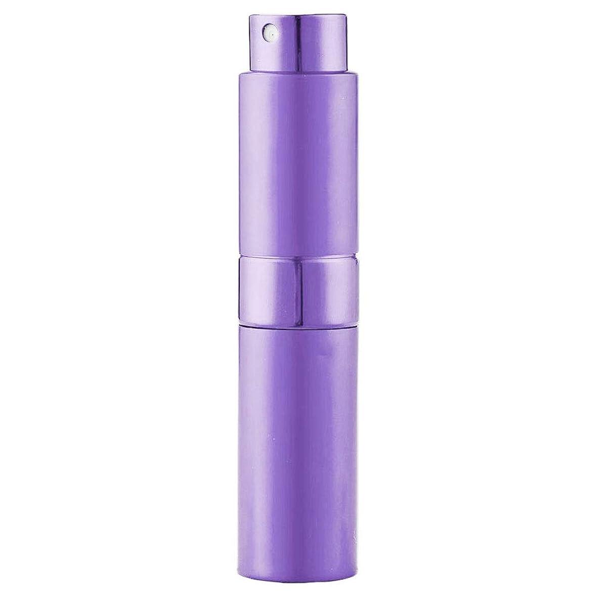 アルファベット順注入誘惑Ladygogo 香水アトマイザーセット 回転プッシュ式 スプレー ボトル 香水スプレー 詰め替え 持ち運び 身だしなみ 携帯用 男女兼用 (紫)