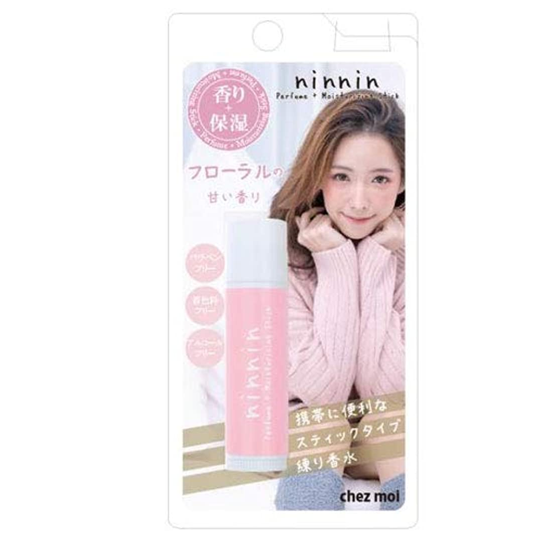 行政ナイトスポット心配するninnin ナンナン Perfume+Moisturizing Stick フローラル