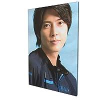 2021山下智久(やましたともひさ、Yamashita Tomohisa) 和風フレームレス装飾画ソファ背景壁画リビングルームダイニングルームダイニングルームハンギングペインティングクリエイティブシングルウォールペインティング(30 * 45cm)
