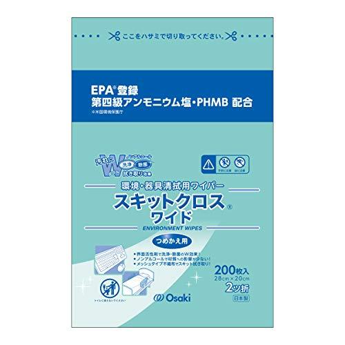 オオサキメディカル スキットクロス ワイド 詰め替え用 200枚入