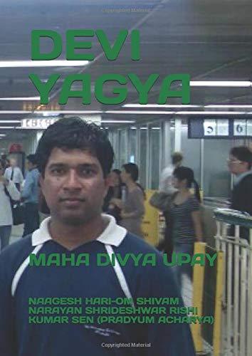 DEVI YAGYA: MAHA DIVYA UPAY