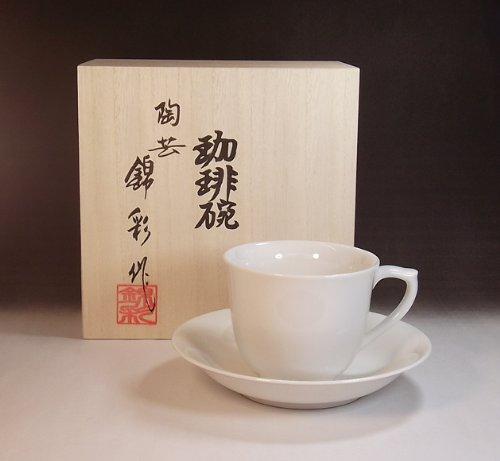 有田焼・伊万里焼 藤井錦彩 白磁コーヒーカップ 贈り物|贈答品|記念品|ギフト|プレゼント