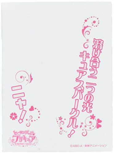 エンスカイ キャラクターオーバースリーブ ヒーリングっどプリキュア キュアスパークル (ENO-052)