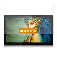 Sukix のぞき見防止フィルム 、 parblo Coast 22 Coast22 21.5インチ 向けの 反射防止 フィルム 保護フィルム 液晶保護フィルム(非 ガラスフィルム 強化ガラス ガラス ) のぞき見防止 覗き見防止フィルム