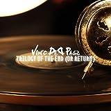 Wrong (feat. Shana Pearson) (DVF: Dave Emanuel, Vin'c Ded Pass & Flacko Edit)