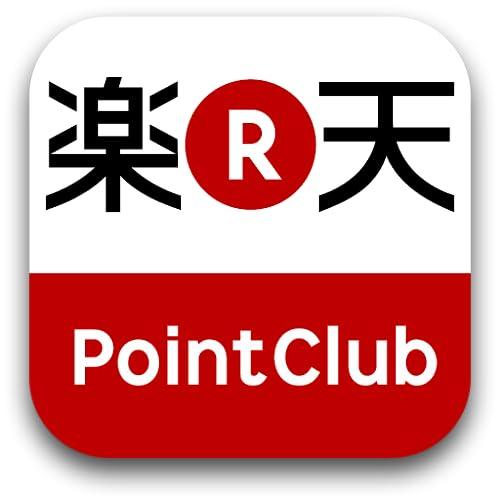 『楽天PointClub〜ポイント管理出来る便利なアプリ〜』の1枚目の画像