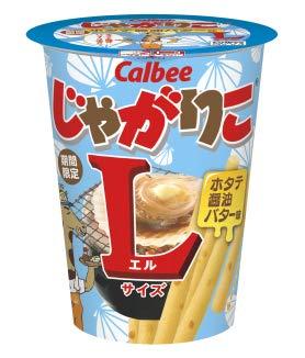 カルビー じゃがりこ ホタテ醤油バター味 Lサイズ X1箱(12入)