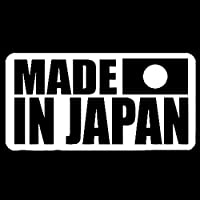 アウトドア ステッカー 14cm X 7.1cm日本で作られた面白い車のステッカーデカール黒/銀ビニール アウトドア ステッカー (Color Name : Silver)