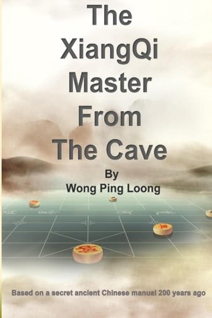 三マンモス狂信者The XiangQi Master From The Cave