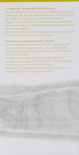 HERMES(エルメス)『オードトワレ李氏の庭』