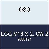 OSG ゲージ LCG_M16_X_2._GW_2 商品番号 9338194