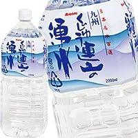 九州乳業 みどり くじゅう連山の湧水 2LPET×12本[6本×2箱][賞味期限:4ヶ月以上]【4~5営業日以内に出荷】