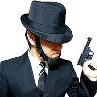 (TUISKU) コスプレ 次元 大介 ルパン コスチューム 小物 セット ハロウィン 男 女 兼用 帽子 つけ ひげ ネクタイ ピストル (4点セット)