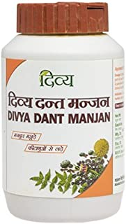 Divya Dant Manjan 100 grams x pack of 2