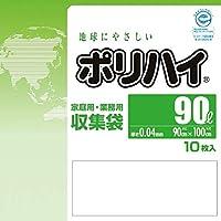 【ケース販売】 ポリハイ ごみ袋 90L 0.04 半透明 (LP-4090HT) 10枚入×30冊