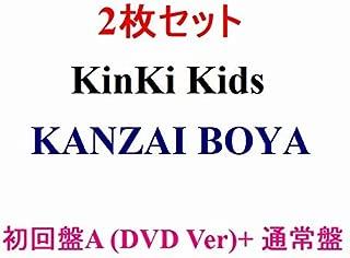 2枚セット KinKi Kids KANZAI BOYA 【 初回盤A (DVD Ver)+ 通常盤 】