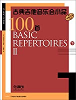 Classical Guitar Concert Pieces 100 - under(Chinese Edition)