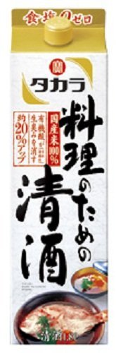 清酒 日本酒 宝 料理のための清酒 1.8L パック × 1本 (タカラ 料理酒 1800ml)